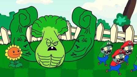 植物大战僵尸2国际版第一季恐龙世界探险植物遭遇霸王龙怎么办?