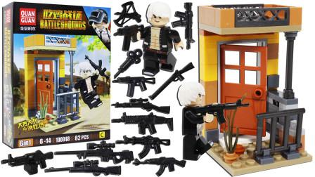 吃鸡战场积木沙漠城区 守株待兔 98K模型拼装玩具鳕鱼乐园