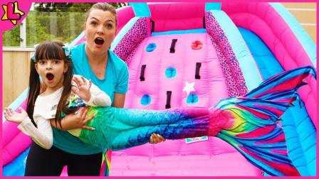 超奇妙!萌宝小萝莉怎么突然变成美人鱼了?可是为何不能玩滑梯?儿童亲子趣味游戏玩具故事