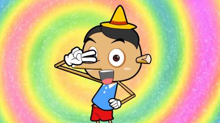 亲宝童话儿歌-匹诺曹 说谎鼻子会变长,经典童话引导宝宝诚实守信