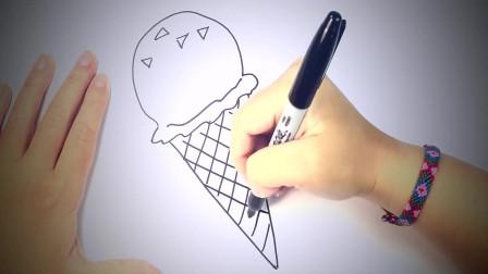 儿童简笔画:如何绘制冰淇淋 简笔画教学视频