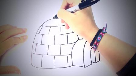 儿童简笔画:如何绘制冰室_ Icehouse简易绘画教程 简笔画教学视频