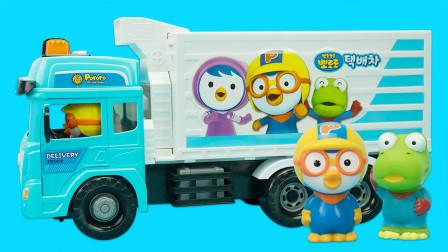 小企鹅啵乐乐会唱歌的道路清洁车