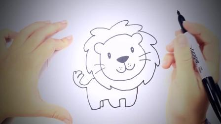 儿童简笔画:如何绘制卡通狮子 简笔画教学视频