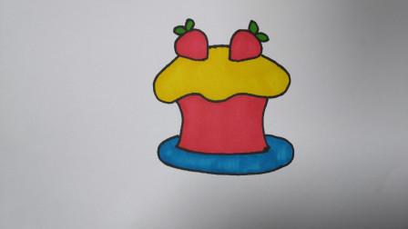 少儿简笔画—美味的蛋糕!