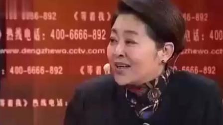 等着我:兄妹分离18年终于团聚,倪萍热泪盈眶,相聚不容易啊!