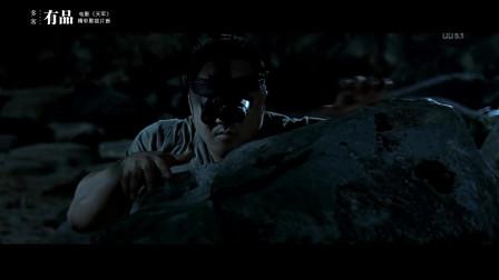 电影《天军》马东锡拿着夜视镱偷看美女,想不到你是这种硬汉…