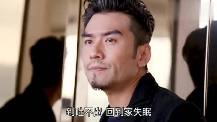 香港:唐文龙:两年没有收入不敢上街见朋友 有近9个月只吃面包和麦片
