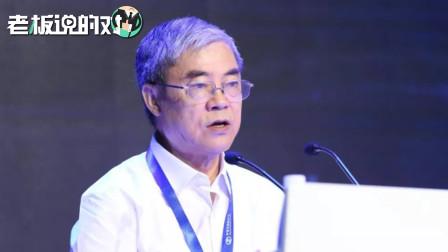 邬贺铨:中国基站辐射标准比美国更严格,但大家还是觉得不安全