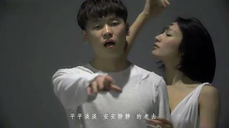 隔壁老樊《多想在平庸的生活拥抱你》MV