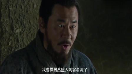 三国:燕雀安知鸿鹄之志,曹操一番话让陈宫敬佩,以相投