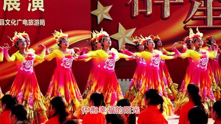 ,河南省第三届艺术广场舞展演,舞蹈:祖国万岁,表演单位:中牟县人民文化馆