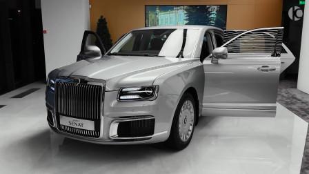 俄罗斯高端汽车品牌2020全新AURUS(奥鲁斯)-内饰和外观实拍展示