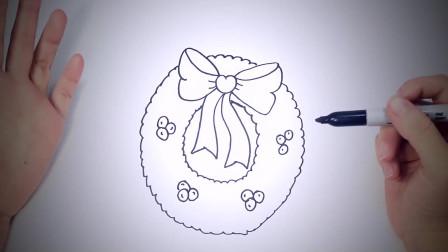 儿童简笔画:如何绘制圣诞节花环分步_图纸教程 简笔画教学视频