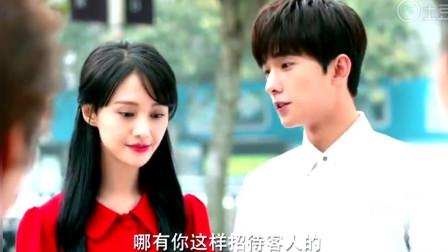 微微一笑很倾城,杨洋当着媳妇面挑逗学妹故意气媳妇