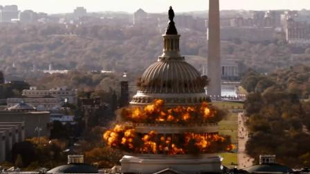 好莱坞震撼大片 恐怖分子袭击美国白宫 杀人如割草!
