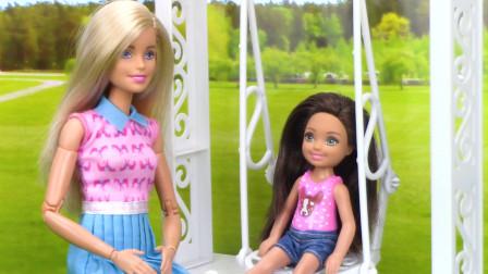 芭比娃娃玩具 小凯丽奇遇记 与机器人的奇幻之旅