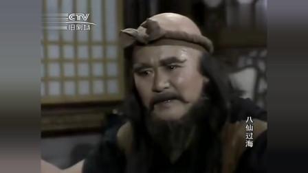 八仙过海:铁拐李成仙后看望曾经的书童,已经成了白发苍苍的老人