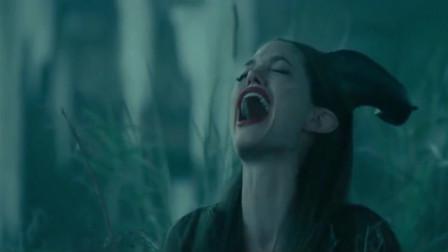 沉睡魔咒:一觉醒来,玛琳菲森翅膀被史蒂芬割掉,彻底黑化了