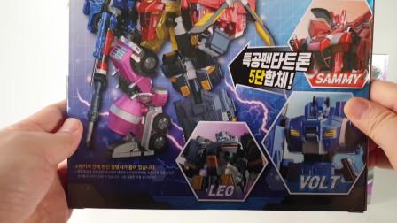 迷你特工队玩具开箱:迷你特工队第三代机甲展示 还有新成员里奥
