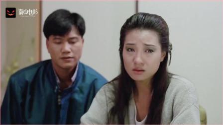 江湖情:剂哥霸气,找大哥要人被拒,我话说出去了,就收不回来了。