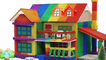 使用彩色磁力小球DIY一座色彩缤纷的小别墅!