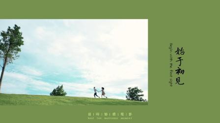 上海 · 文艺旅拍「始于初见」| 留时电影工作室