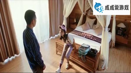泡芙小姐:张歆艺喝的烂醉被王栎鑫捡到宾馆,第二天还问,为什么不碰她?这脑回路不太对吧?