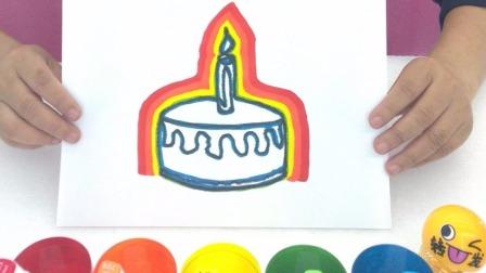 如何画生日蛋糕?简笔怎样一笔画完?手机临摹,开发智力,学习颜色,动手能力,自信专注,放松心情!