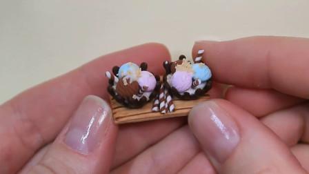 微世界DIY:微型巧克力碗里的冰淇淋球