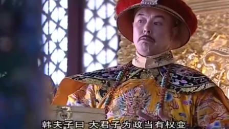 纪晓岚没上朝,被皇上揪住,下秒纪晓岚出现贪官丢了魂
