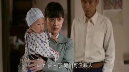 父母爱情:王秀娥替德华撒谎,被安杰一眼揭穿!