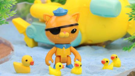 鸭宝宝遇到了危险,海底小纵队都来帮忙拯救鸭宝宝