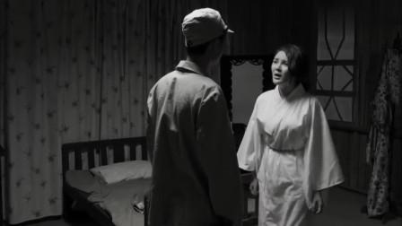 黎明之眼:小鬼子竟然在慰安妇营里面见到了亲姐姐,真是狗血啊