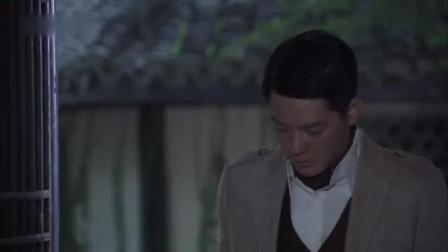 我的父亲是板凳:李清风要板凳严格配合自己,才能救出唐雪梅!