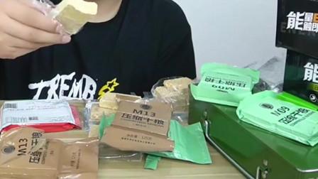 小哥试吃12款人气最高的压缩饼干,看看贵的就一定好吃
