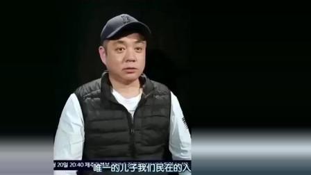 做家务的男人:崔珉焕和小舅子相差20岁,两人牵手像父子,路人看到都惊讶!