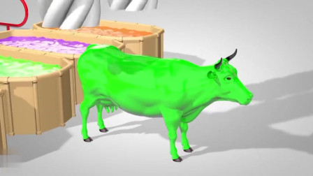 色彩益智动画小牛们真好玩,洗澡身体染色,洗完之后还得擦一擦