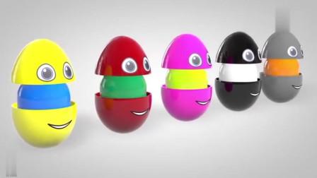 色彩益智动画小锤子真好玩,把蛋砸碎了,里面出现了图形