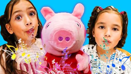 萌宝玩具儿童益智故事:新款小猪佩奇小火车和玩具屋大揭秘!看到的都转发了