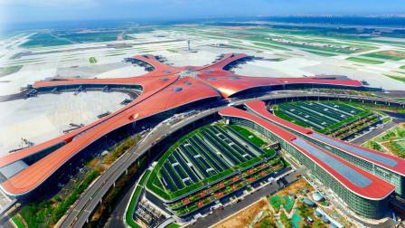 北京大兴机场7个设计方案!其中一个设计惊艳世界,为什么没采用
