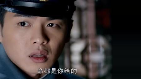 无心法师:陈瑶亮明身份,张若昀仍痴心不改,中国好男人呀!