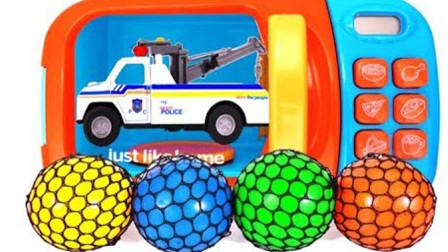 玩具车儿童亲子游戏:红色球放进微波炉变出警车!那黄色球会变出什么?
