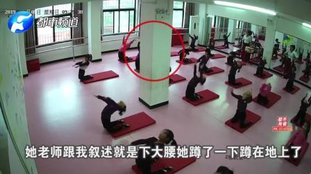 一堂舞蹈课下来,6岁女孩竟瘫痪,培训机构:可能孩子本身有问题