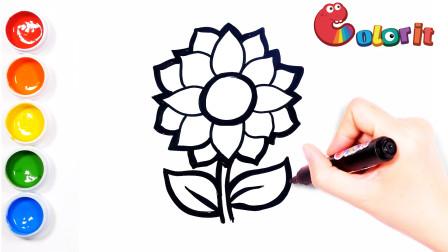 儿童简笔画教程——手把手教你画一朵简单美丽的向日葵