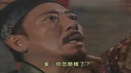 十兄弟:外公感染瘟疫生命垂危,小十冲着他哭,没想到病就好了!