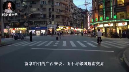 波兰姑娘嫁到中国3年,回国后家人惊道:去了中国怎么变这样?