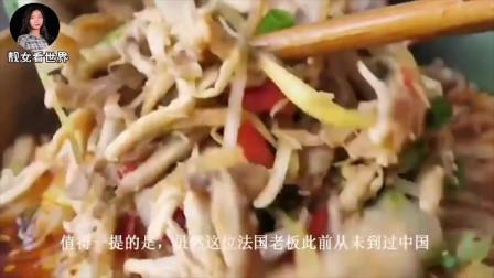 法国老板来中国旅游,街头看到这一幕后直呼:中国人太聪明了!