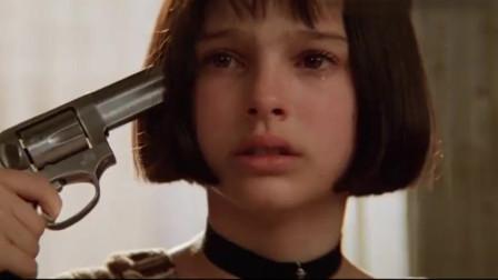 杀手大叔终于被爱感动,决定同意教小萝莉应该如何报仇!