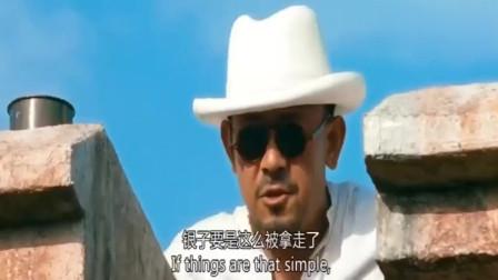 让子弹飞  黄四郎这是想草船借箭,把要发给百姓的钱又都收了过来!